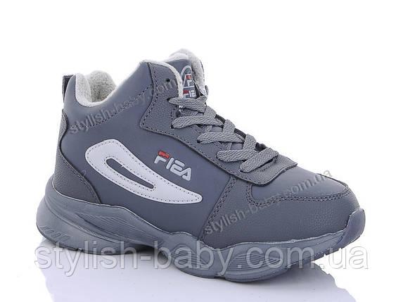 Детская обувь 2019. Детская зимняя спортивная обувь бренда Kellaifeng - Bessky для мальчиков (рр. с 32 по 37), фото 2