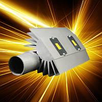 Уличный светодиодный светильник СУС-120, фото 1