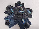 М 5030 Комплект для хлопчика: шапка+баф, акріл, фліс, різні кольори, фото 2