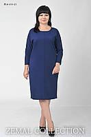 Платье большого размера ПЛ4-153 (р.50-64)