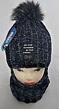 М 5032 Комплект для хлопчика: шапка+манішка 3-12 років, акрил, фліс, різні кольори, фото 2