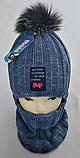 М 5032 Комплект для хлопчика: шапка+манішка 3-12 років, акрил, фліс, різні кольори, фото 4