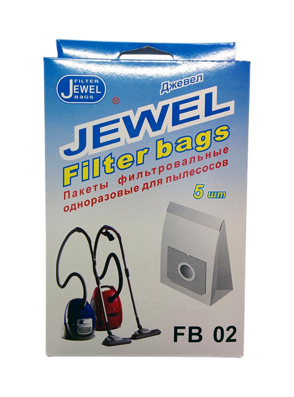 Мешок-пылесборник Jewel FB 02 (одноразовый, 5шт.)