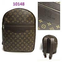 Рюкзак женский реплика Louis Vuitton