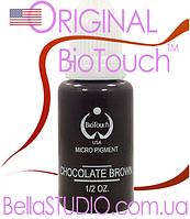 Пигмент Шоколадный (BioТouch, США)