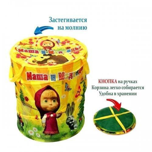 """Корзина для игрушек  """"Маша и медведь"""" 17-001"""