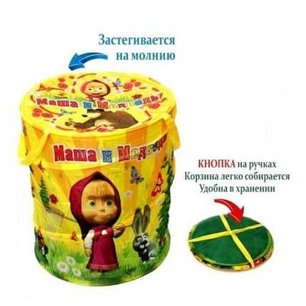 """Корзина для игрушек  """"Маша и медведь"""" 17-001, фото 2"""