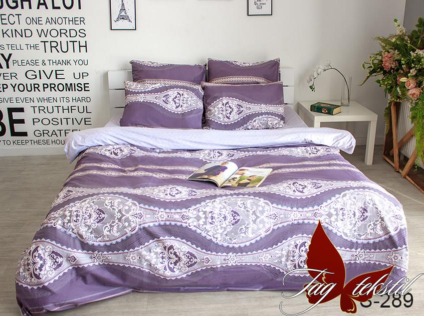 Комплект постельного белья с компаньоном S289