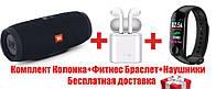 Колонка JBL Charge 3+, Фитнес браслет Mi band 3 наушники i7S Mini Bluetooth QualitiReplica Комплект, фото 1
