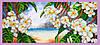 Набір для вишивки бісером Райський острів