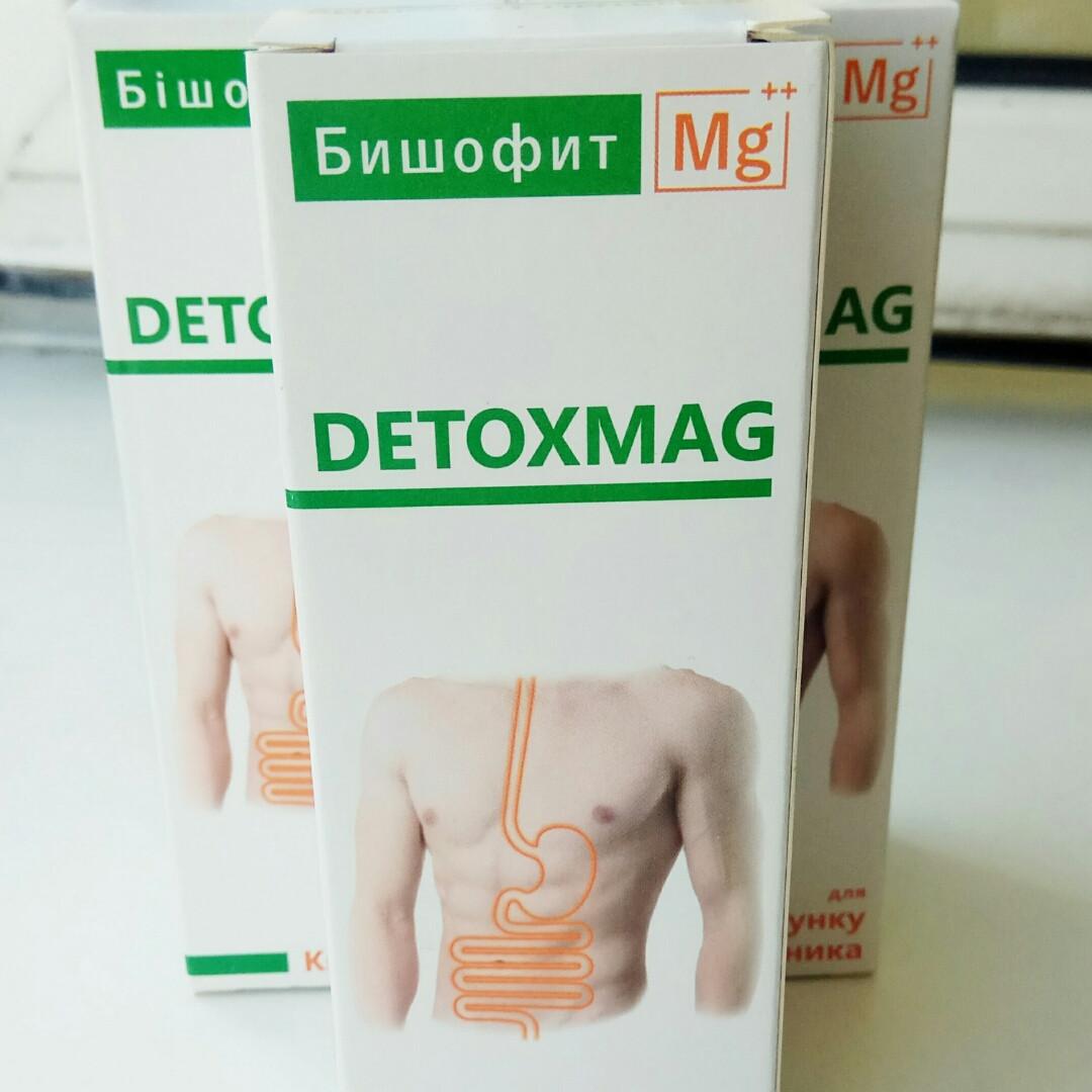 Бишофит Детоксмаг 100 мл питьевой раствор