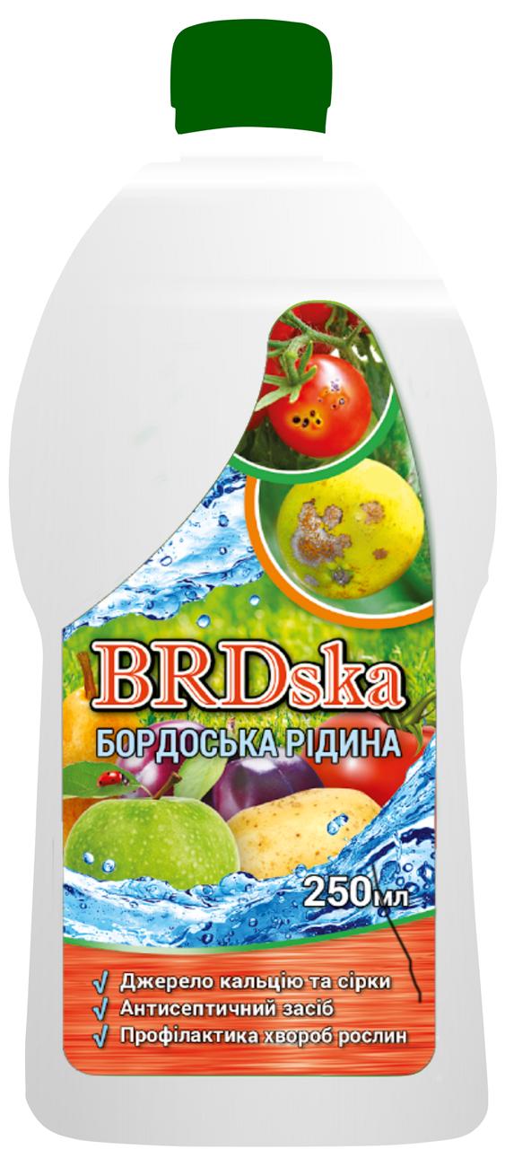 Бордоська рідина: BRDska, 500мл