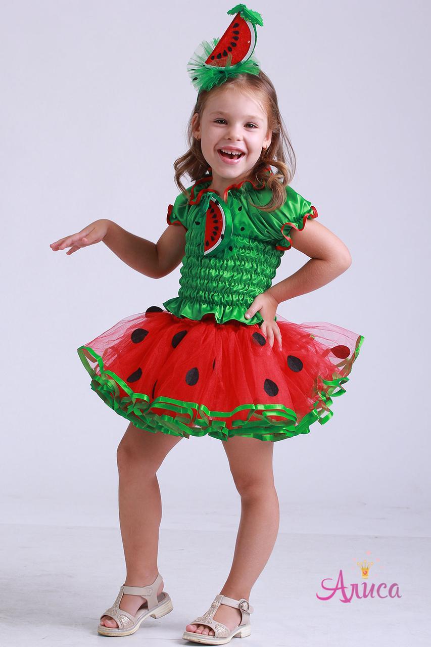 Карнавальный костюм Арбуз для девочки