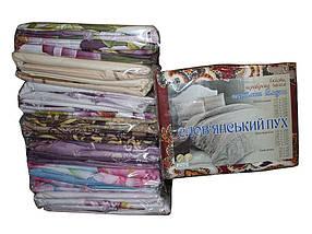 """Комплект постельного белья евро с наволочкой  50*70 см  Ассорти """"Славянский пух"""""""