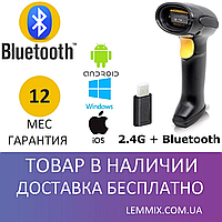 Bluetooth сканер штрих-кодов Syble XB-918RB с фотоматрицей, фото 1