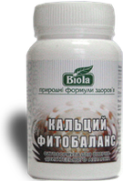 Кальций фитобаланс  90 таблеток Биола ТМ