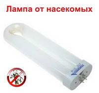 Лампа к уничтожителю FUL30T8BL/190
