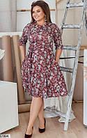 Красивое платье-миди больших размеров с принтом бордовое