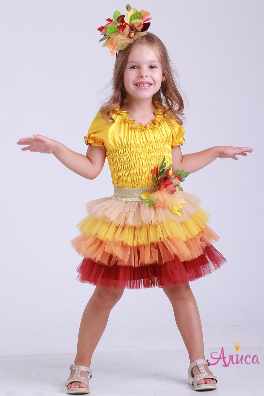 Карнавальный костюм Осенний листик, Осень для девочки