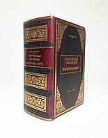 """Книга Анри Бергсон """"Творческая эволюция. Материя и память"""" 1999 год"""
