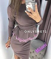 Женский костюм (юбка и кофта)