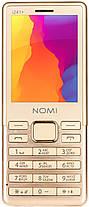 Мобільний телефон Nomi i241+ Гарантія 12 місяців, фото 2