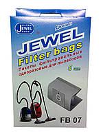 Мешок-пылесборник Jewel FB 07 (одноразовый, 5шт.), фото 1
