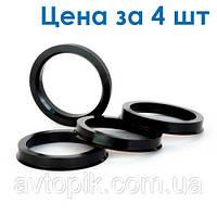 Кольцо центровочное 78.1 -> 106.1