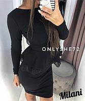 Женский костюм (юбка и кофта) №314. Цвета, черный,марсала,бежевый., фото 1