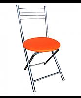 Металлический раскладной стул со спинкой сидение кожвенил