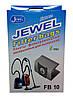 Мешок-пылесборник Jewel FB 10 (одноразовый, 5шт.)