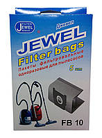 Мешок-пылесборник Jewel FB 10 (одноразовый, 5шт.), фото 1