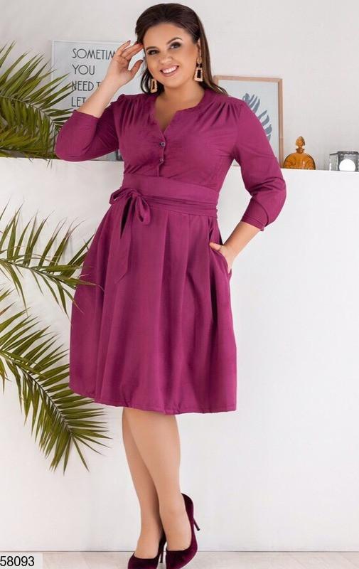 Замшевое платье-миди больших размеров сиреневое