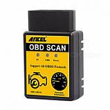 Бренд ANCEL ELM327 V1.5 Bluetooth OBD2 сканер діагностики авто, фото 2