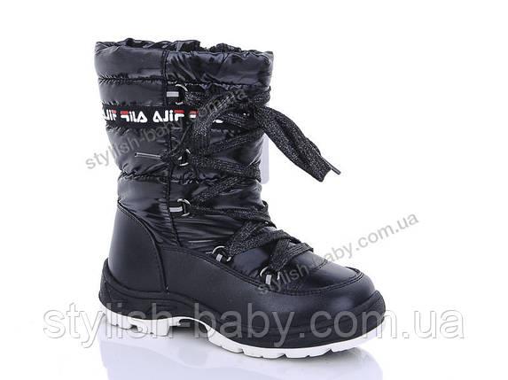 Новая зимняя коллекция 2019. Детская зимняя обувь бренда Kellaifeng - Bessky для девочек (рр. с 27 по 32), фото 2