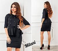 Женский костюм (юбка и кофта) норма и батал (№317) Цвет: электрик, черный, фото 1