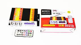 Sony VA-502R Підсилювач звуку USB + Mp3 2*55W