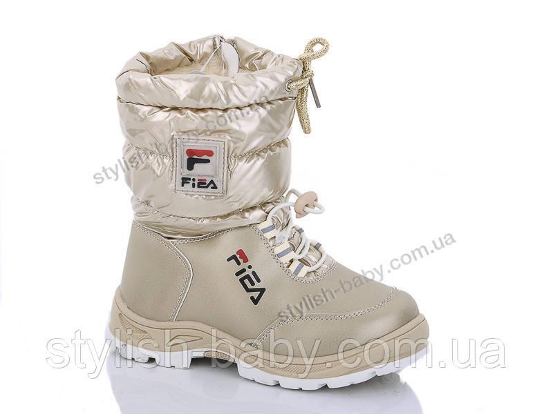 Новая зимняя коллекция 2019. Детская зимняя обувь бренда Kellaifeng - Bessky для девочек (рр. с 27 по 32)