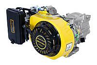 Двигатель бензиновый КЕНТАВР ДВЗ-210БЕГ (7.5 л.с.), конусный вал