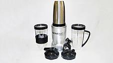 Nutribullet Magic Bullet Prime 1000W Кухонный комбайн, фото 2