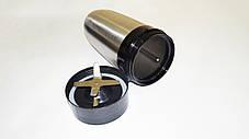 Nutribullet Magic Bullet Prime 1000W Кухонный комбайн, фото 3