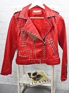 Женская куртка- косуха. БР-3-0919