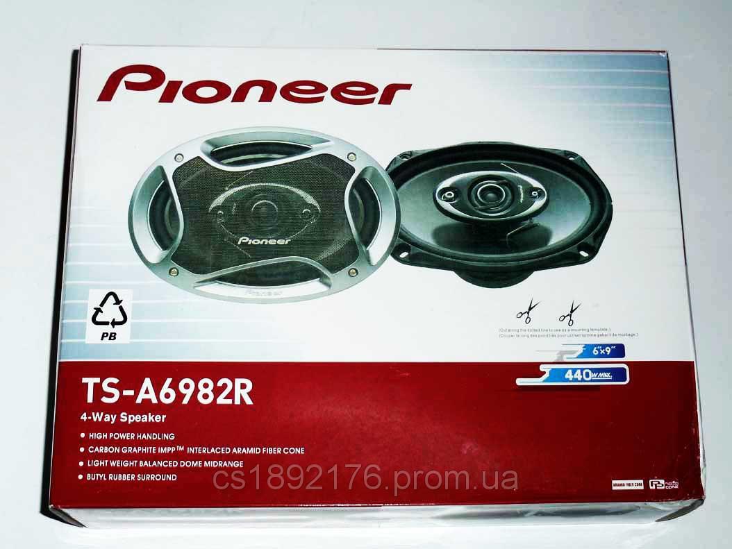 Pioneer TS-A6982R (440Вт) четырехполосные