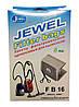 Мешок-пылесборник Jewel FB 16 (одноразовый, 5шт.)