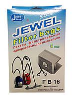 Мешок-пылесборник Jewel FB 16 (одноразовый, 5шт.), фото 1