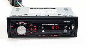 Автомагнитола Pioneer MVH-4005U ISO - MP3 Player, FM, USB, SD, AUX, фото 3