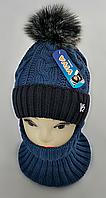 М 5050 Комплект для мальчика: шапка+манишка, акрил, флис, фото 1