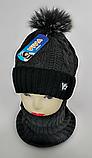 М 5050 Комплект для мальчика: шапка+манишка, акрил, флис, фото 3