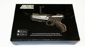 Автомат QFG 1 GAME GUN Дополненная реальность, фото 3