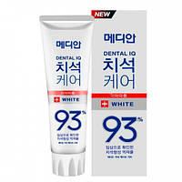 Отбеливающая зубная паста Median Dental Cosmetic White 120 мл